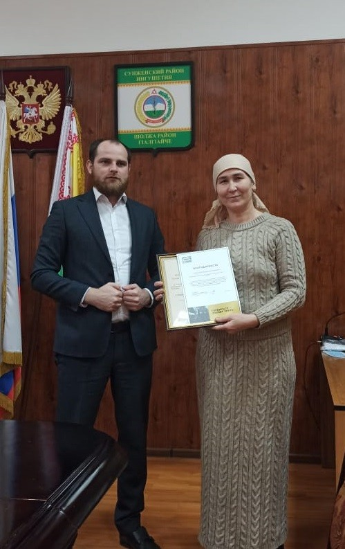 В Сунженском районе наградили руководителей учреждений культуры