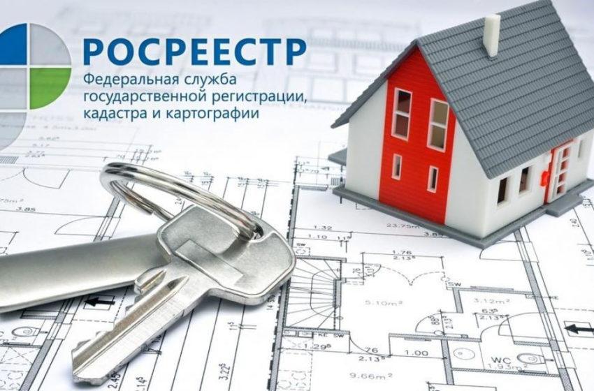 О необходимости государственной регистрации права собственности и кадастрового учета объектов недвижимости, находящихся в пользовании у физических и юридических лиц