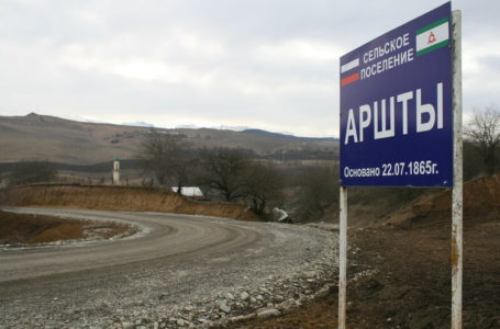 Сельское поселение Аршты