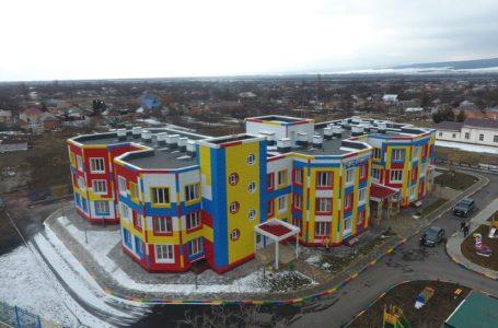 Детский сад в с.п. Троицкое
