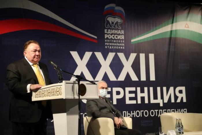 Махмуд-Али Калиматов принял участие в конференции ИРО ВПП «Единая Россия»