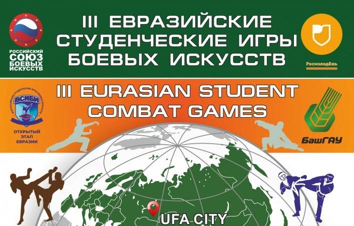 16 медалей завоевала команда Ингушетии под руководством Исмаила Рассумова на Открытом турнире по всестилевому каратэ