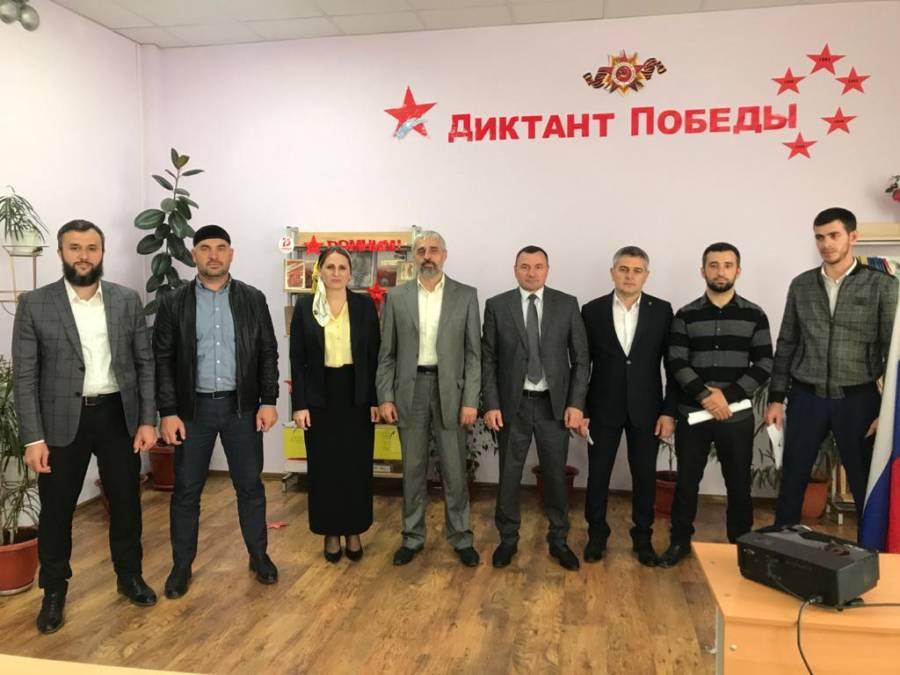 Всероссийская акция «Диктант Победы» прошла в Сунженском районе