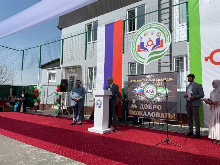 Беслан Цечоев побывал на торжественном мероприятии в честь 5-летия Гуманитарного колледжа г. Сунжа