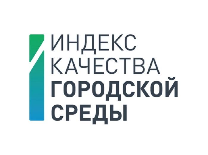 Индекс качества городской среды в Ингушетии вырос на 7 баллов