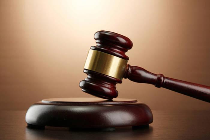 Аукцион на право заключения договора установки и эксплуатации рекламной конструкции отменён