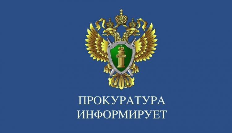 Объявление о приеме Прокурора республики и его заместителя