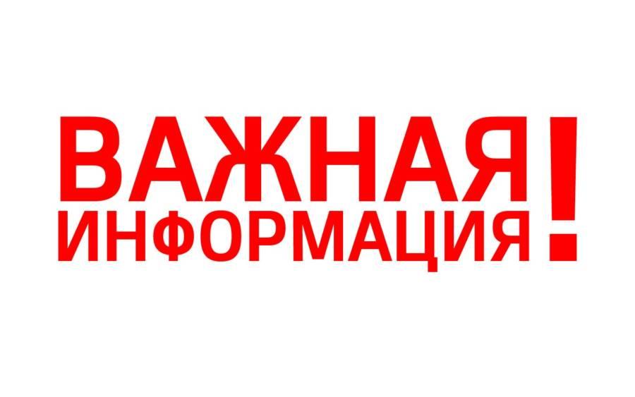 В Ингушетии стартует республиканский конкурс «Лучшее подсобное хозяйство Республики Ингушетия»