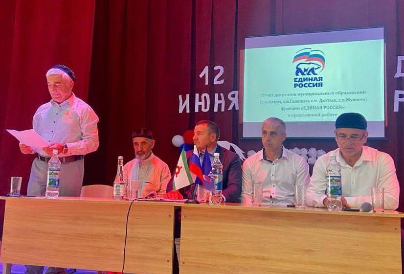 Депутаты местного самоуправления сельских поселений Сунженского района продолжают свои встречи с местными жителями