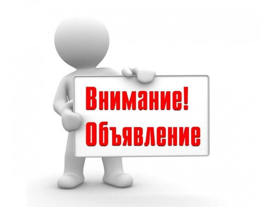 Информируем жителей Сунженского муниципального района