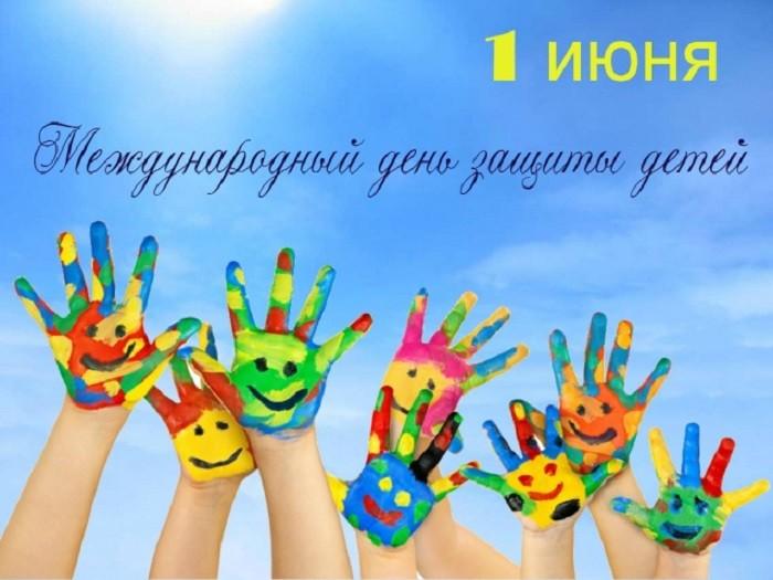Обращение Главы Сунженского района в связи с Международным днем защиты детей!
