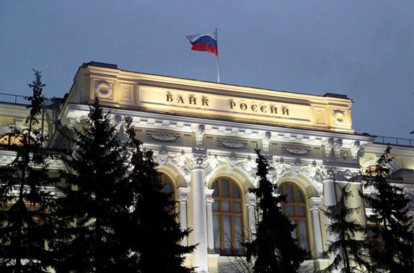 Опрос Банка России: Состояние финансовой доступности и удовлетворенности работой финансовых организаций в Ингушетии