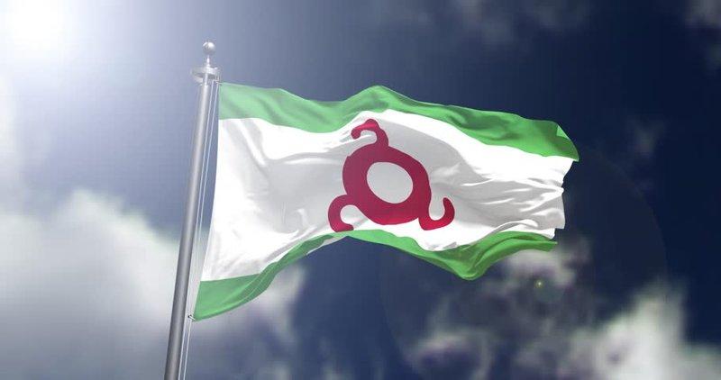 11 июля — День Государственного флага Республики Ингушетия