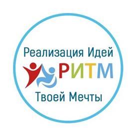 Желающих стать лидерами в сфере социального предпринимательства приглашают в Нижегородскую область на «Территорию Ритма»