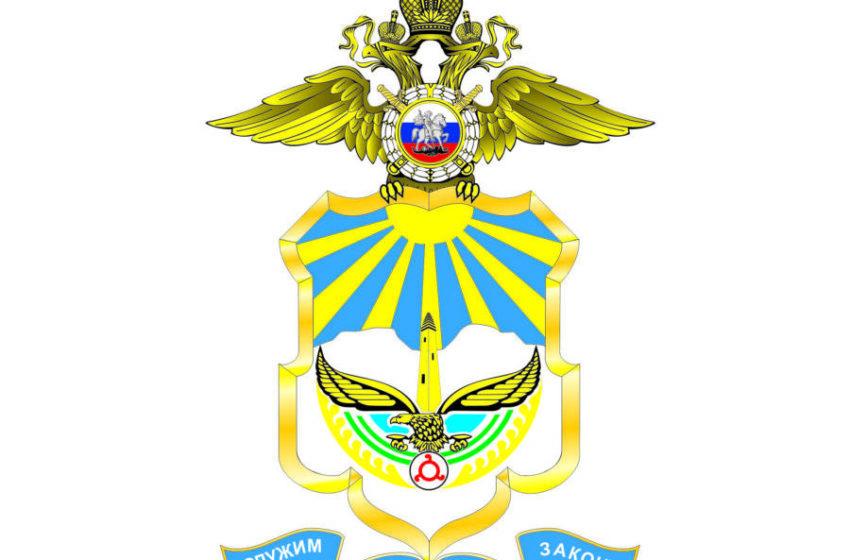 Обращение от Министерства внутренних дел по Республике Ингушетия