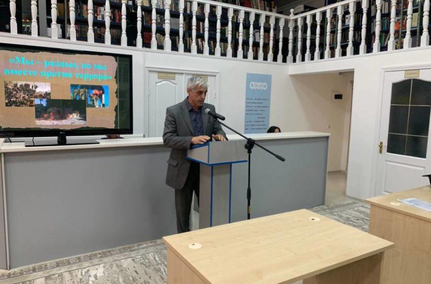 Заместитель главы администрации Сунженского района принял участие на мероприятии «Мы — разные, но мы вместе против терроризма» приуроченного ко дню солидарности против терроризма, который прошёл в национальной библиотеке Республики Ингушетия.