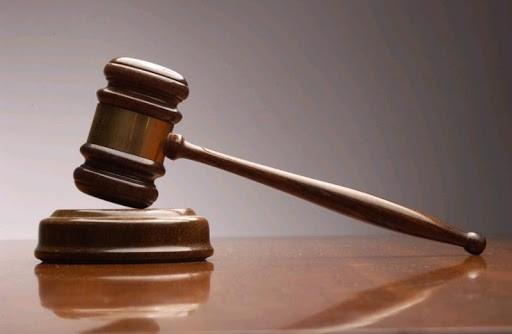Объявление о проведении аукциона на право заключения договоров на установку и эксплуатацию рекламных конструкций
