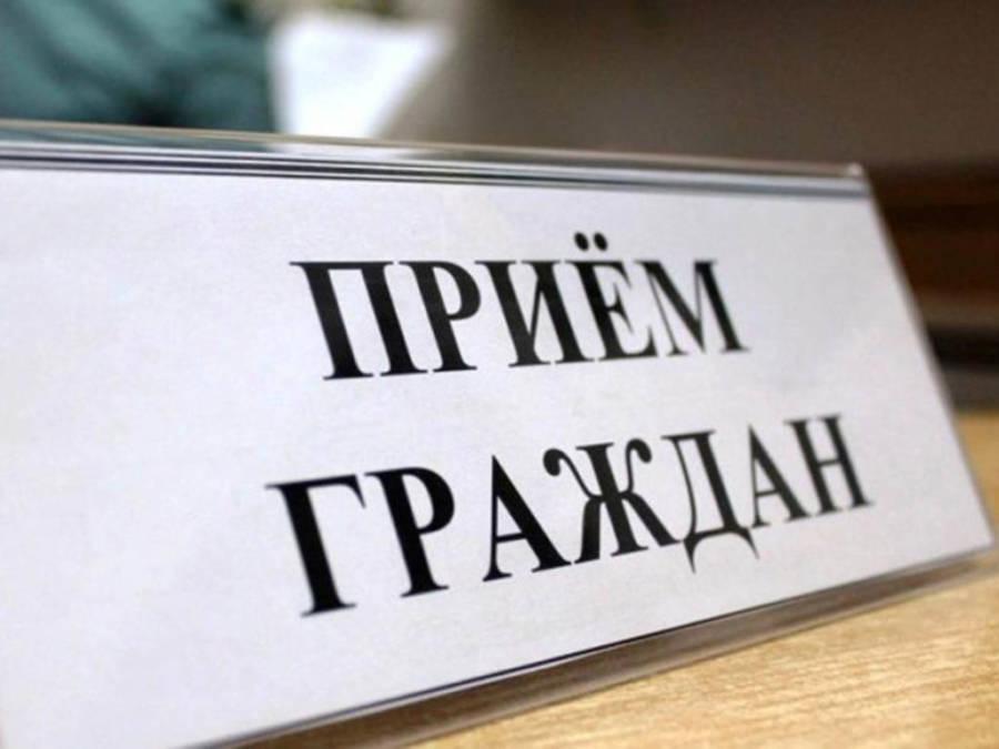 В администрации Сунженского района состоится прием граждан