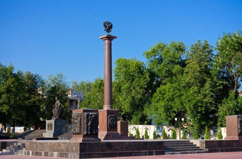 День присвоения городу Малгобек почётного звания Российской Федерации «Город воинской славы»