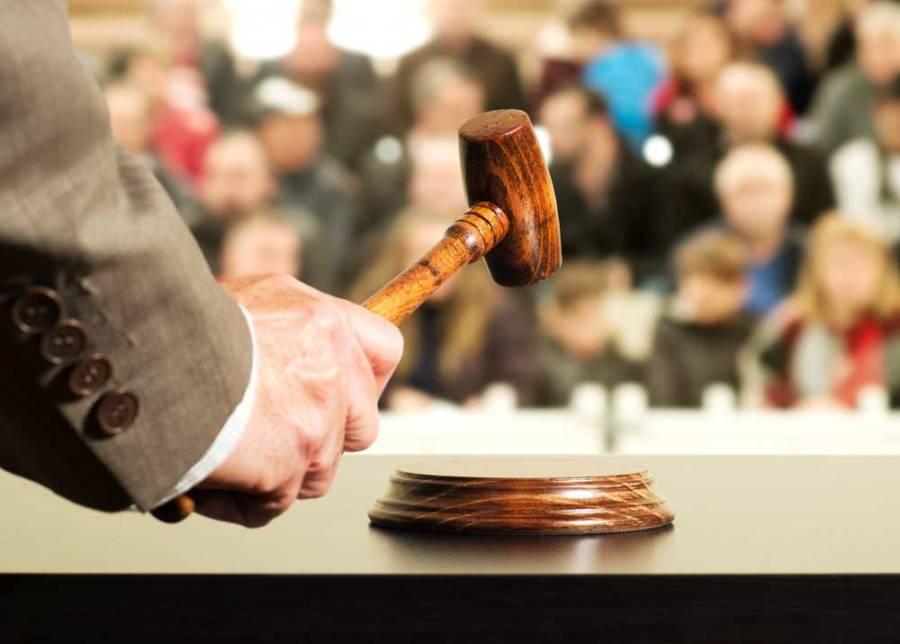 Извещение о результатах аукциона №3 на право заключения договора на установку и эксплуатацию рекламной конструкции