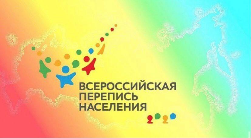В Ингушетии по состоянию на 25 октября перепись населения прошли более 95 тыс. человек, что составляет 20% от всего населения республики
