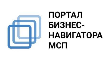 Logo_Portal_MSP