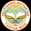 Официальный герб