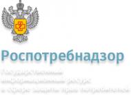 rpn-logo